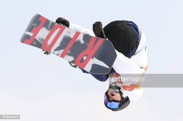 Hiroaki Kunitake of Japan competes during the Men's Slopestyle qualification on day one of the PyeongChang 2018 Winter Olympic Games at Bokwang Snow...