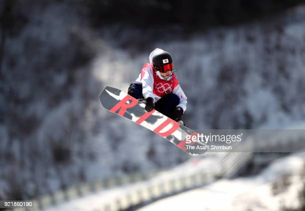 Hiroaki Kunitake of Japan competes in the first jump during the Men's Big Air Qualification on day twelve of the PyeongChang 2018 Winter Olympic...