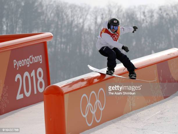 Hiroaki Kunitake of Japan competes in the Men's Slopestyle qualification on day one of the PyeongChang 2018 Winter Olympic Games at Phoenix Snow Park...