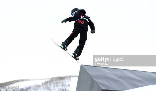 Hiroaki Kunitake of Japan competes in the Men's Snowboard Slopestyle Qualification at the FIS Snowboard World Championships on February 09 2019 at...