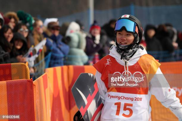 Hiroaki Kunitake of Japan reacts after competing the second run during the Men's Slopestyle qualification on day one of the PyeongChang 2018 Winter...