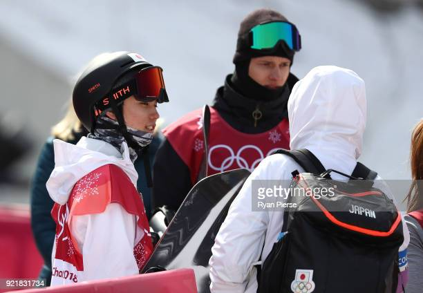 Hiroaki Kunitake of Japan reacts after his run during the Men's Big Air Qualification on day 12 of the PyeongChang 2018 Winter Olympic Games at...