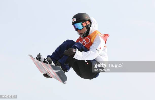 Hiroaki Kuntitake of Japan competes during the Men's Slopestyle qualification on day one of the PyeongChang 2018 Winter Olympic Games at Bokwang Snow...