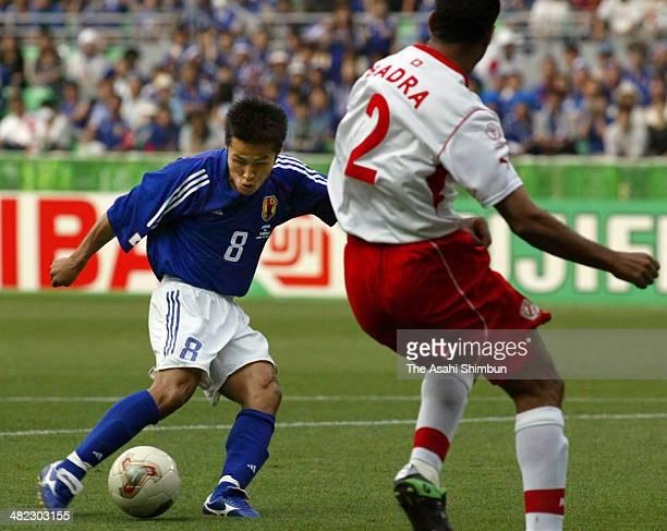 Hiroaki Morishima of Japan scores his team's first goal during the FIFA World Cup Korea/Japan Group H match between Tunisia and Japan at Nagai...