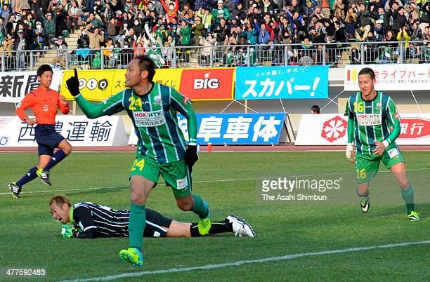 Hiroaki Namba of FC Gifu celebrates scoring his team's first goal during the J League 2nd division match between FC Gifu and Kataller Toyama at...