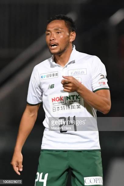 Hiroaki Namba of FC Gifu looks on during the JLeague J2 match between Yokohama FC and FC Gifu at Nippatsu Mitsuzawa Stadium on July 21 2018 in...