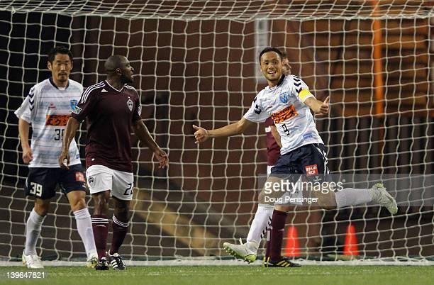 Hiroaki Namba of Yokohama FC celebrates his goal in the 56th minute against the the Colorado Rapids during the Hawaiian Islands Soccer Invitational...