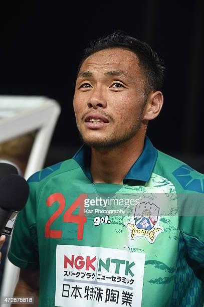 Hiroaki Nanba of FC Gifu takes the hero interview during the JLeague second division match between FC Gifu and Ehime FC at Nagaragawa Stadium on May...