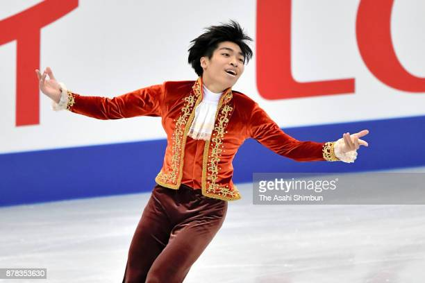 Hiroaki Sato of Japan competes in the Men's Singles Free Skating during day two of the ISU Grand Prix of Figure Skating NHK Trophy at Osaka Municipal...