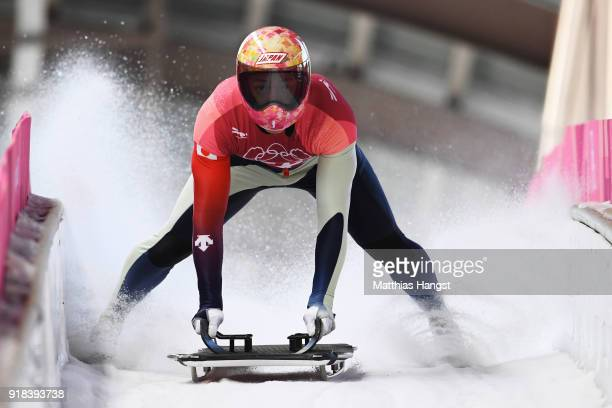 Hiroatsu Takahashi of Japan slides into the finish area during the Men's Skeleton heats on day six of the PyeongChang 2018 Winter Olympic Games at...