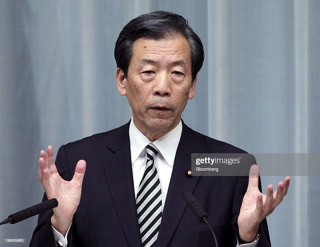 Japan Reshuffles Cabinet : News Photo