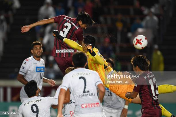 Hirofumi Watanabe of Vissel Kobe heads the ball to score his side's second goal during the JLeague J1 match between Vissel Kobe and Consadole Sapporo...