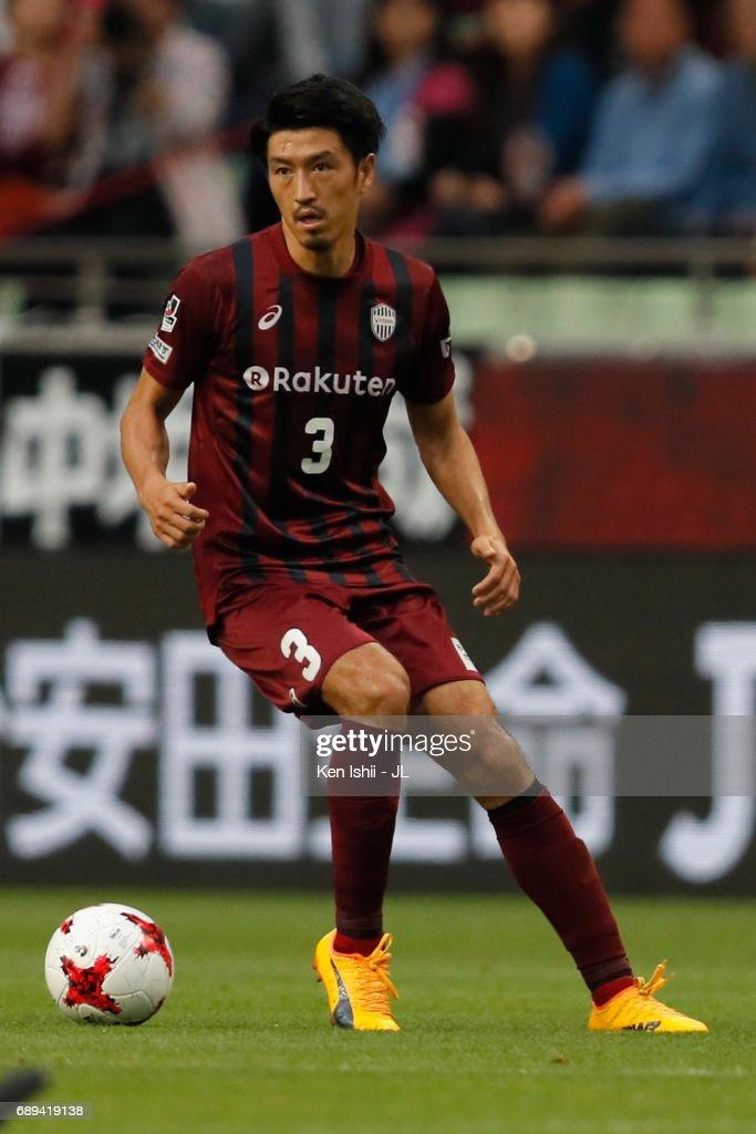 Vissel Kobe v Cerezo Osaka - J.League J1