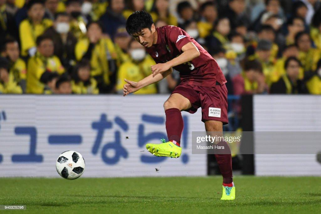 Kashiwa Reysol v Vissel Kobe - J.League J1
