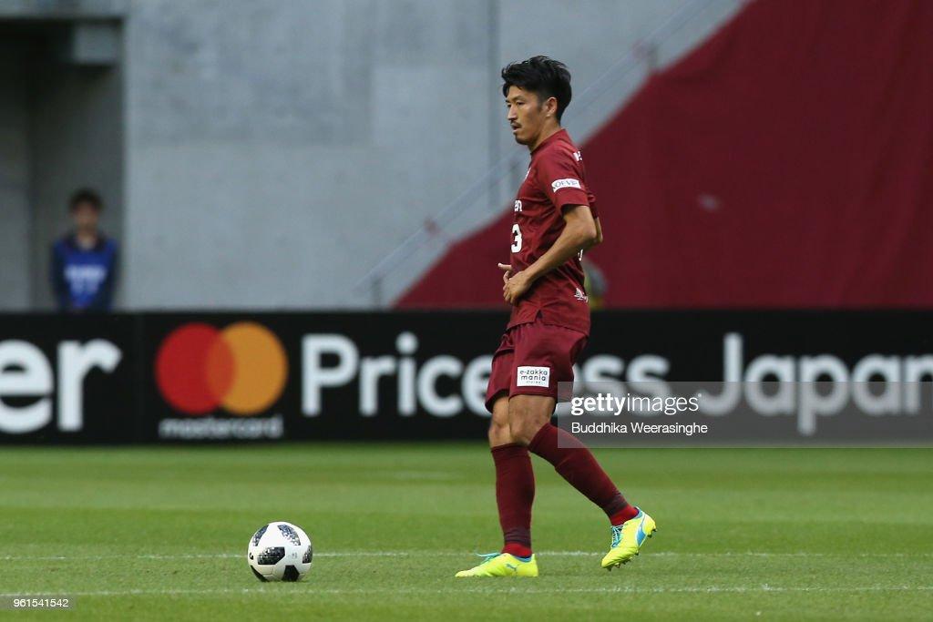 Vissel Kobe v Consadole Sapporo - J.League J1