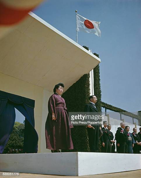 Hirohito, Emperor of Japan pictured with his wife, Empress Nagako at an official ceremony in Japan circa 1950.