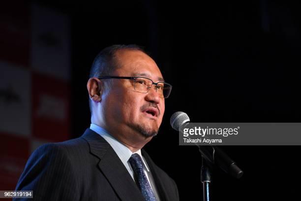 Hirokazu Hamamura vice president of Japan esports Union speaks during the eSports Asian Games Japan Qualifying at LFS Ikebukuro on May 27 2018 in...