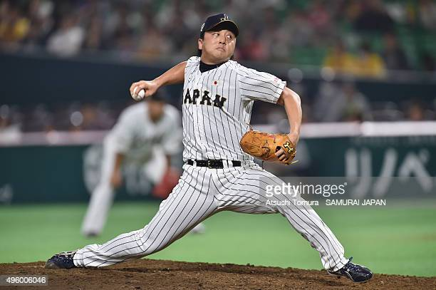 Hirokazu Sawamura of Japan pitches in the top half of the eighth inning during the sendoff friendly match for WBSC Premier 12 between Japan and...