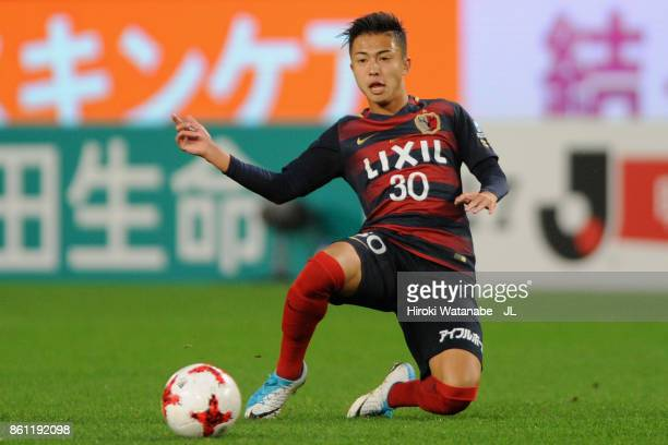 Hiroki Abe of Kashima Antlers in action during the JLeague J1 match between Kashima Antlers and Sanfrecce Hiroshima at Kashima Soccer Stadium on...