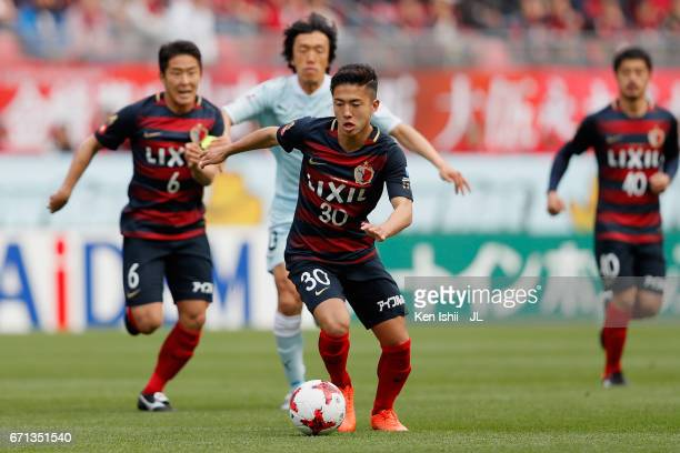 Hiroki Abe of Kashima Antlers runs with the ball during the JLeague J1 match between Kashima Antlers and Jubilo Iwata at Kashima Soccer Stadium on...