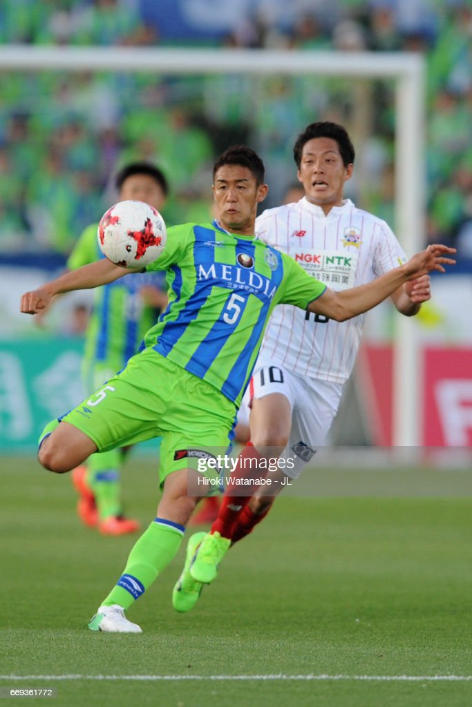 Shonan Bellmare v FC Gifu - J.League J2 : ニュース写真
