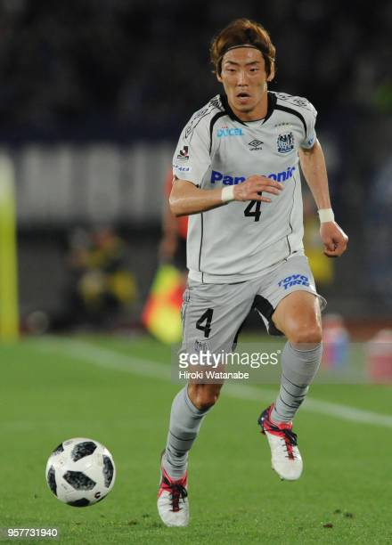 Hiroki Fujiharu of Gamba Osaka in action during the JLeague J1 match between Yokohama FMarinos and Gamba Osaka at Nissan Stadium on May 12 2018 in...