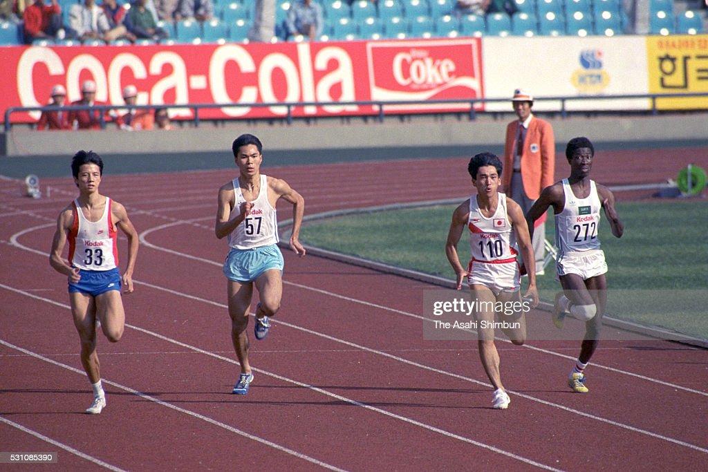 10th Asian Games - Athletics : News Photo