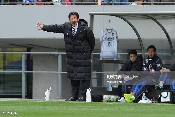 Hiroki Hattoricoach of Thesupa Kusatsu Gunma looks on during the JLeague second division match between JEF United Chiba and Thespa Kusatsu Gunma at...
