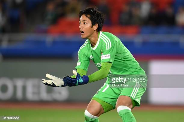 Hiroki Iikura of Yokohama FMarinos in action during the JLeague J1 match between Yokohama FMarinos and Gamba Osaka at Nissan Stadium on May 12 2018...