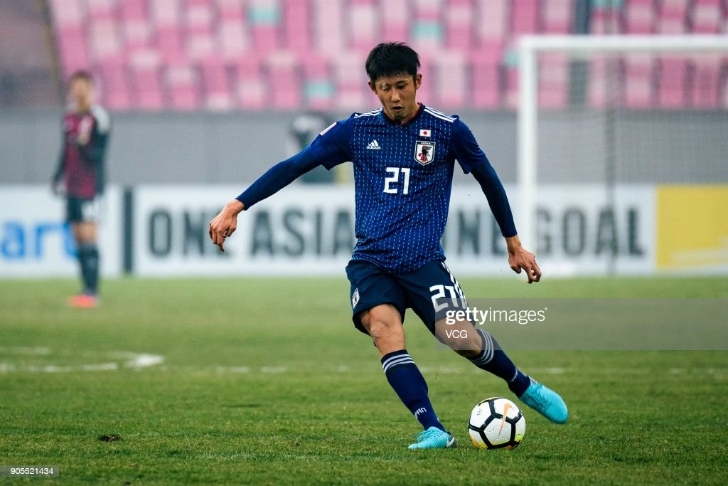 Japan v North Korea - AFC U23 Championship China 2018 Group Stage