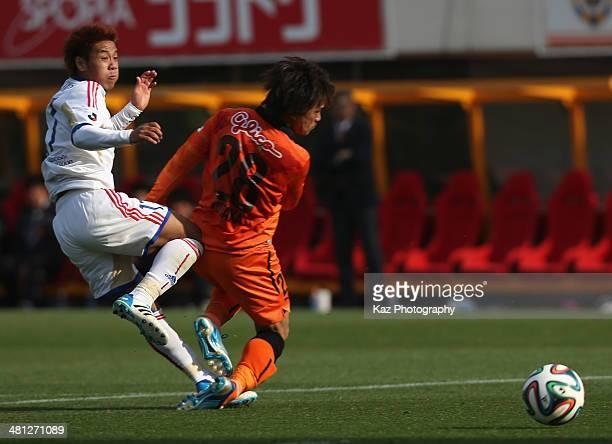Hiroki Kawano of F.C. Tokyo scores his team's first goal during the J.League match between Shimizu S-Pulse and F.C. Tokyo at IAI Stadium Nihondaira...
