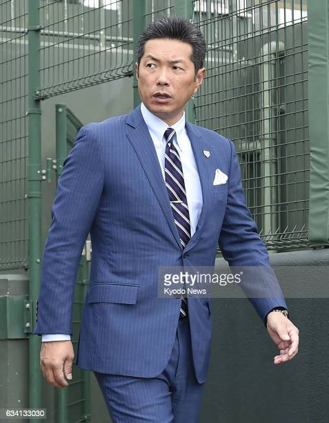 Hiroki Kokubo Japan's manager for the World Baseball Classic in March 2017 visits the Lotte Marines' spring training site on the Okinawa Prefecture...