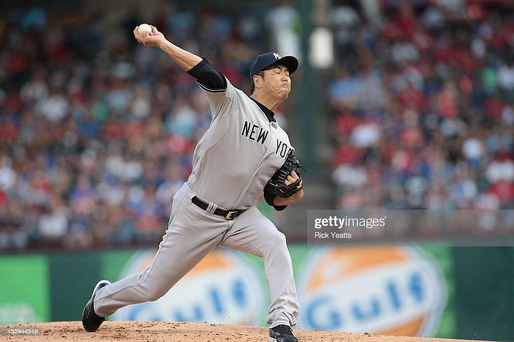 New York Yankees v Texas Rangers : ニュース写真