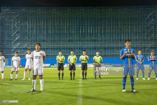Hiroki MIZUMOTO of Machida Zelvia reads a declaration against discrimination and violence in recognition of JFA Respect Fair play Days 2020 prior to...