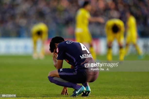 Hiroki Mizumoto of Sanfrecce Hiroshima shows dejection after his side's 01 defeat in the JLeague J1 match between Kashiwa Reysol and Sanfrecce...