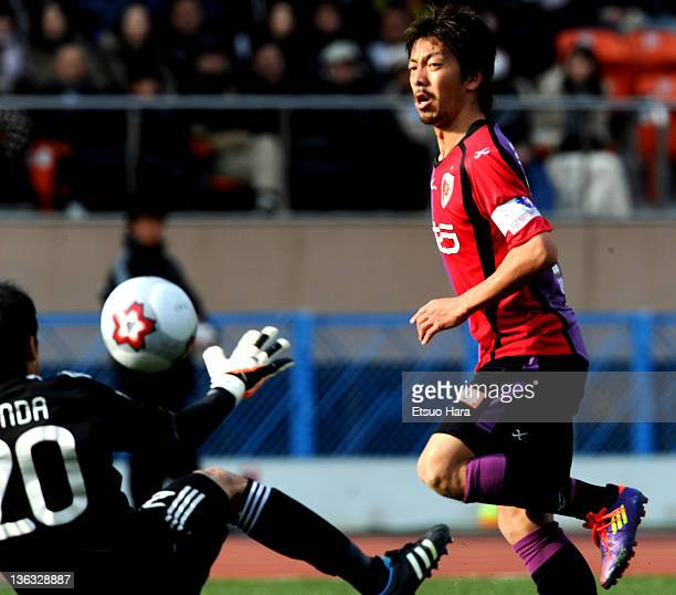 Hiroki Nakayama of Kyoto Sanga scores their first goal during the Emperor's Cup Final match between Kyoto Sanga and FC Tokyo at the National Stadium...