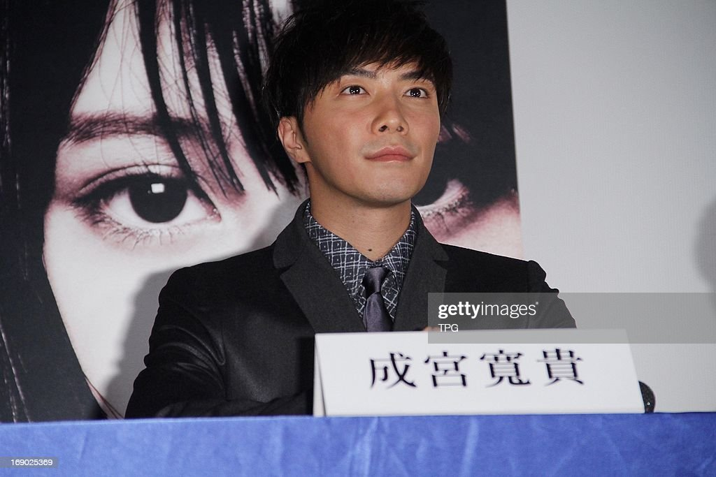 Hiroki Narimiya : News Photo
