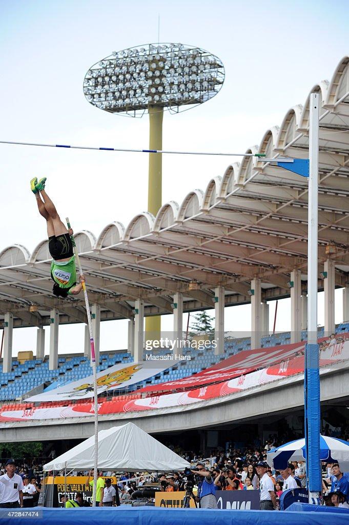 Hiroki Ogita competes in the Pole Vault during the Seiko Golden Grand Prix Tokyo 2015 at Todoroki Stadium on May 10, 2015 in Kawasaki, Japan.