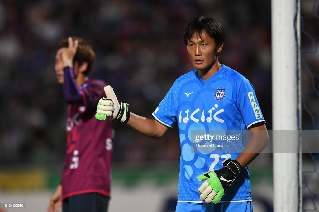 Ventforet Kofu v Kawasaki Frontale - J.League J1 : ニュース写真