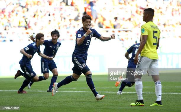 Hiroki Sakai of Japan celebrates after his sides second goal during the 2018 FIFA World Cup Russia group H match between Colombia and Japan at...