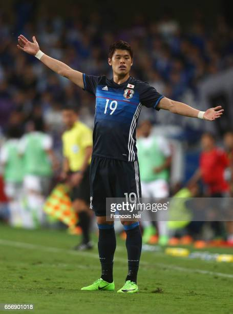Hiroki Sakai of Japan reacts during the FIFA 2018 World Cup qualifying match between United Arab Emirates and Japan at Hazza Bin Zayed Stadium on...