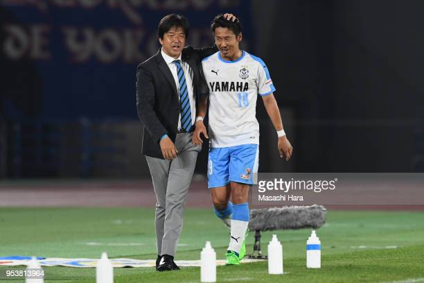 Hiroki Yamada and Hiroshi Nanamicoach of Jubilo Iwata look on during the JLeague J1 match between Yokohama FMarinos and Jubilo Iwata at Nissan...
