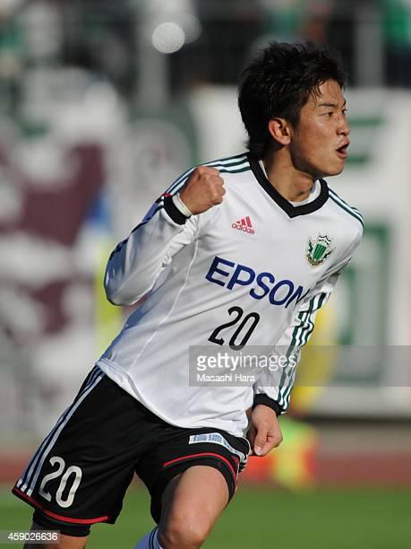 Hiroki Yamamoto of Matsumoto Yamaga celebrates the first goal during the JLeague second division match between FC Gifu and Matsumoto Yamaga at...