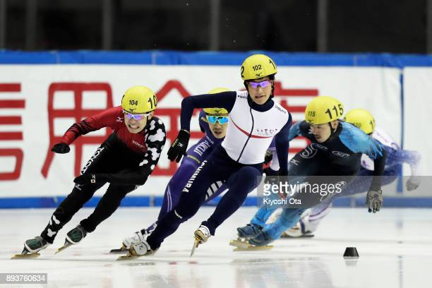 Hiroki Yokoyama and Kazuki Yoshinaga compete in the Men's 1500m Final A during day one of the 40th All Japan Short Track Speed Skating Championships...
