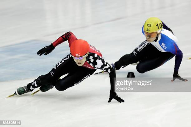 Hiroki Yokoyama and Kei Saito compete in the Men's 500m Quarterfinal during day one of the 40th All Japan Short Track Speed Skating Championships at...