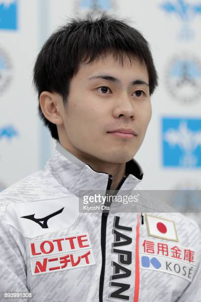 Hiroki Yokoyama attends a press conference following the announcement of the Japan Short Track Speed Skating Team for the PyeongChang 2018 Winter...