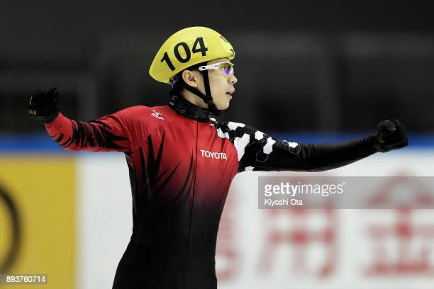 Hiroki Yokoyama celebrates after winning the Men's 1500m Final A during day one of the 40th All Japan Short Track Speed Skating Championships at...