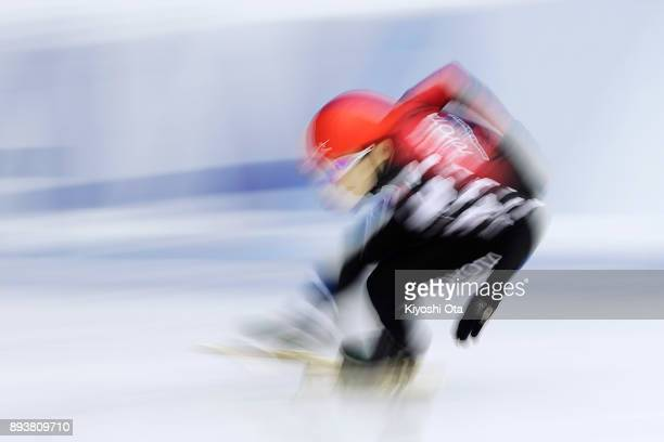 Hiroki Yokoyama competes in the Men's 500m Heat during day one of the 40th All Japan Short Track Speed Skating Championships at Nippon Gaishi Arena...