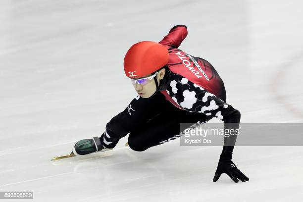 Hiroki Yokoyama competes in the Men's 500m Quarterfinal during day one of the 40th All Japan Short Track Speed Skating Championships at Nippon Gaishi...