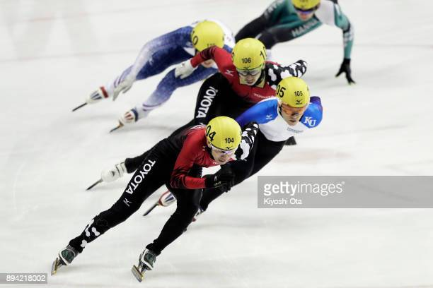 Hiroki Yokoyama leads the pack in the Men's 1000m Quarterfinal during day two of the 40th All Japan Short Track Speed Skating Championships at Nippon...